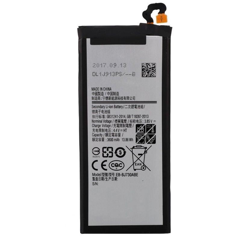 Аккумуляторная батарея Samsung J530 (J5-2017) (EB-BJ530ABE) (высокое качество)