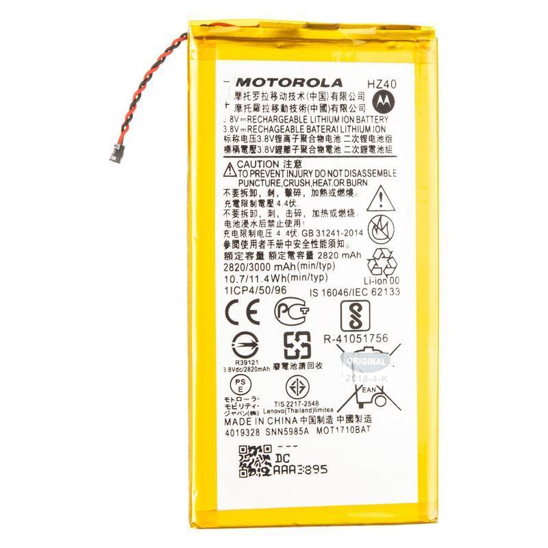 Аккумулятор (батарея) для Motorola HZ40 (Moto Z2 Play) (высокое качество)