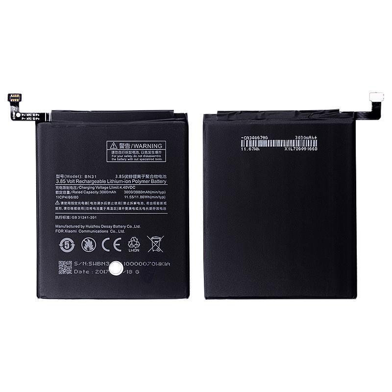 Аккумуляторная батарея Xiaomi BN31 (Mi A1/Mi5x) (высокое качество)