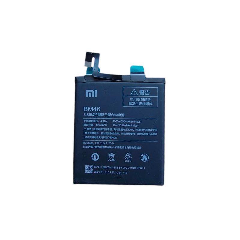 Аккумуляторная батарея Xiaomi BM3A (Mi Note 3) (высокое качество)