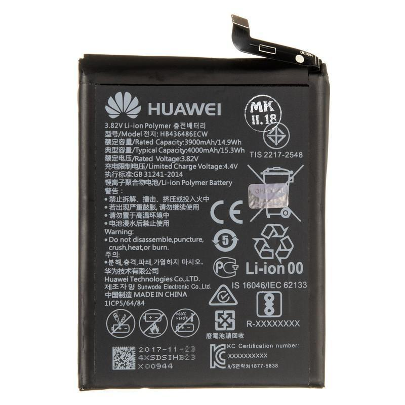 Акумулятор (батарея) для Huawei Mate 10 Pro (HB436486ECW) (висока якість)