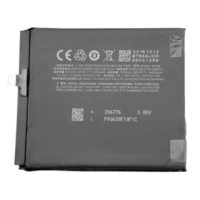 Аккумулятор (батарея) для Meizu BA721 (M6 Note) (высокое качество)