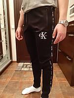 Молодежные спортивные штаны Kelvin Klein