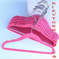 Плечики вешалки детские флокированные (бархатные) розовые, 30 см