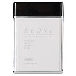 Дополнительная батарея Remax (OR) RPP-69 Beryl 8000mAh White