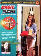 Магнитная антимоскитная сетка на дверь Magic Mesh, размер 210 * 100 см