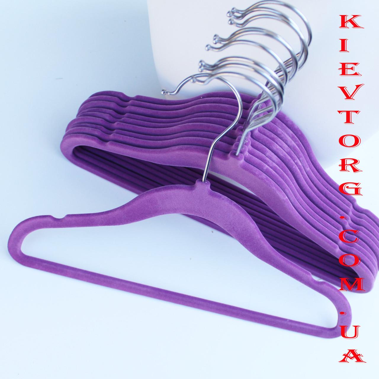 Плічка вішалки тремпеля дитячі для одягу, суконь, сорочок флокированные (оксамитові) для одягу фіолетові,