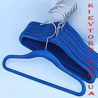 Плечики вешалки детские флокированные (бархатные) синие, 30 см