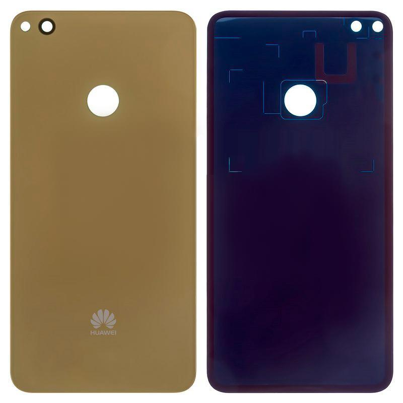 Задняя крышка Huawei Nova Lite (2017) Gold OR