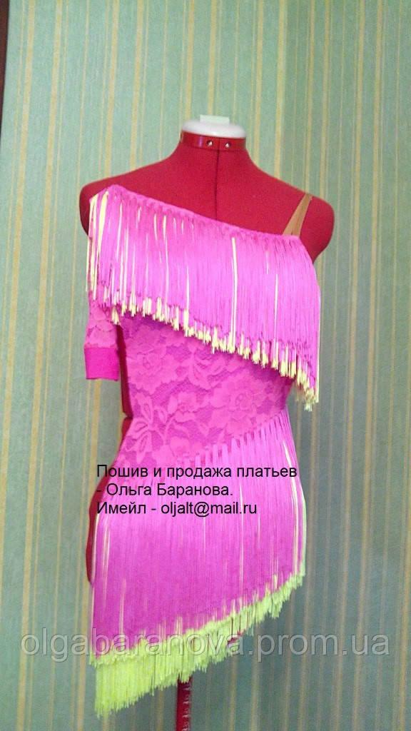 Платье топ доставка