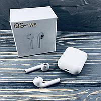 Беспроводные наушники Apple AirPods I9s tws Bluetooth с боксом для зарядки + чехол для наушников (качественная копия Apple), Bluetooth наушники,