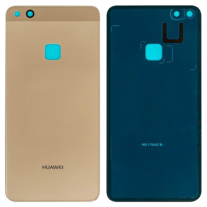 Задняя крышка Huawei P10 Lite Gold OR