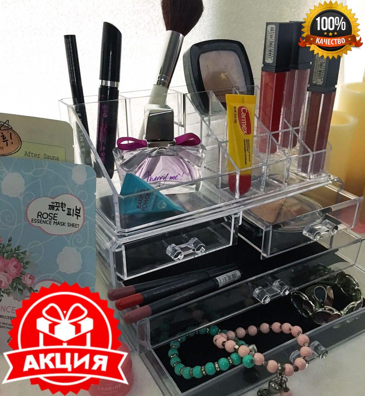 Акриловый органайзер для косметики с 4 ящиками Cosmetic Storage Box настольная косметичка, бокс для косметики, фото 1