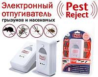Отпугиватель насекомых и грызунов Pest Reject, простое избавление от грызунов и насекомых