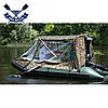 Тент-намет на човен Kolibri КМ-280 (сірий), фото 5