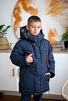 """Зимняя куртка для мальчика """"Макс"""", коллекция зима 2020 опт и розница"""
