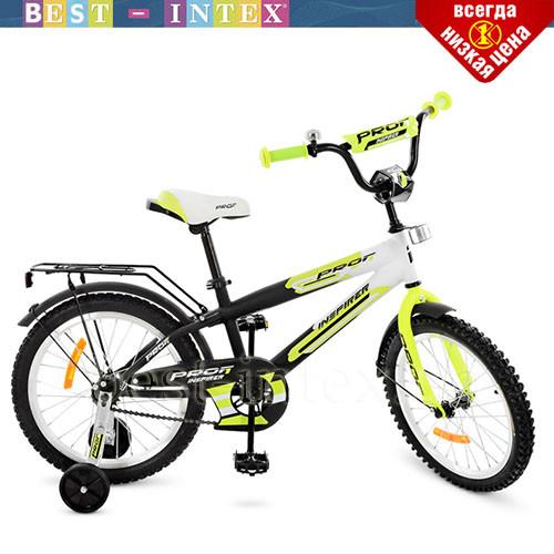 Велосипед для детей двухколесный 18 дюймов Profi Inspirer G1854