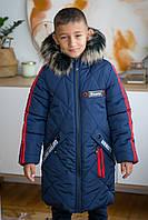 """Зимняя курточка пальто для мальчика """"Кэп"""", коллекция зима 2020 опт и розница"""