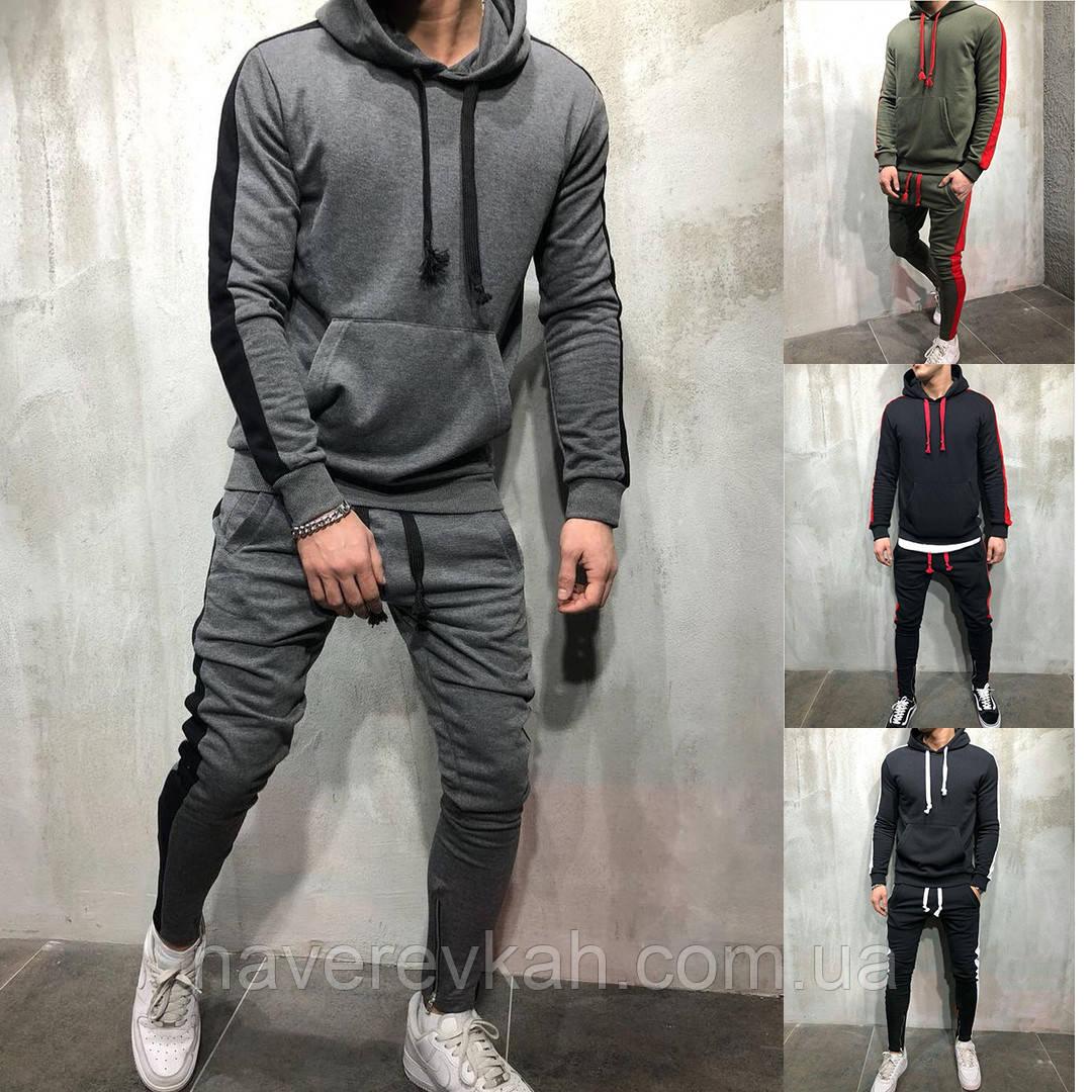 Мужской осенний спортивный костюм графитовый черно-белый черно-красный хаки 44-46 48-50 52-54