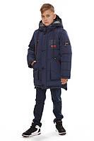 """Зимняя куртка для мальчика """"Накатка"""" 110-152 см, коллекция зима 2020 опт и розница"""