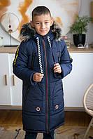 """Зимняя куртка для мальчика """"Орли"""", коллекция зима 2020 опт и розница"""