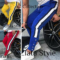 Мужские спортивные штаны желтые красные электрик 44-46 48-50 52-54