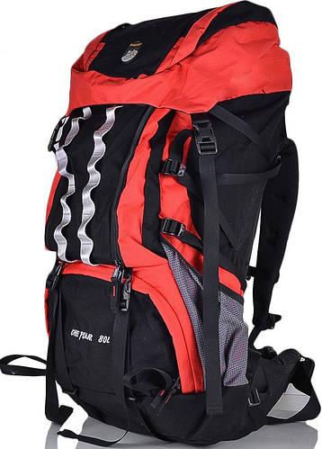 Качественный туристический рюкзак 80 л. Onepolar W1263-red красный