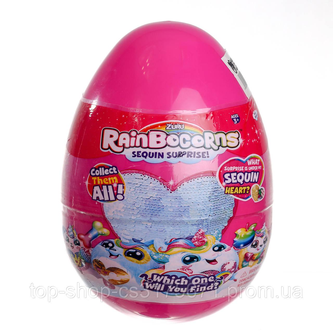 BL-142 LOL единорог в яйце