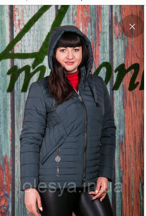 Стильная женская куртка сезона весна-осень 2019 размеры 48- 54