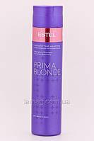 Estel OTIUM Peаrl Блеск-шампунь для холодных оттенков блонд, 250 мл