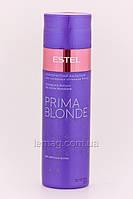 Estel OTIUM Peаrl Серебристый бальзам для холодных оттенков блонд, 200 мл