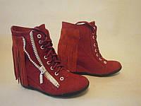 Женские зимние и демисезонные кожаные ботинки Stone Island  р.36-40