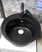 Valetti круг 510 мм (050)-599-22-23