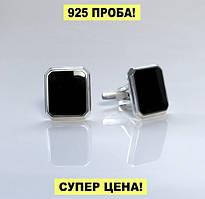 """Запонки серебряные """"Фердинанд"""" с черной глянцевой эмалью"""