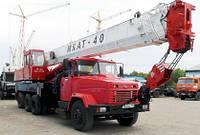 Аренда автокрана 40 тонн МКАТ, фото 1