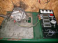 Стенд для проверки работоспособности стартеров и генераторов. Оснащен плавной регулировкой скорости вращения генератора. Показывает напряжение, постоянный и переменный ток, нагрузку и скорость вращения.
