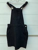 """Сарафан женский джинсовый размеры S-XL """"Zeo Basic"""" купить недорого от прямого поставщика"""