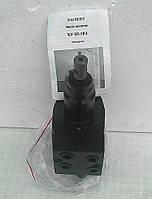 Насос дозатор для трактора Т 25, т16,автогрейдер,(ХУ 85)