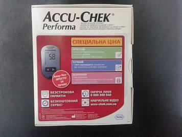 Глюкометр Accu-Chek Performa Акку чек перформа
