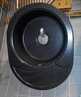 Мойка Valetti 600/470 цвет черный
