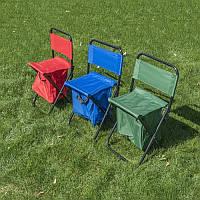 Складное кресло с сумкой типа кенгуру, MH-3071