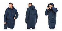 Зимняя удлиненная мужская куртка 46 48 50 52 54 56 р