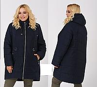 Куртка демисезонная со съемным капюшоном, с 58-72 размер, фото 1
