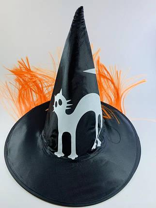 Колпак ведьмы с оранжевыми волосами, фото 2