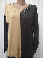 Новый товар - женские стильные вязаные свитера оптом и в розницу