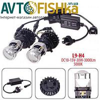 Аавтомобильные LED лампы с линзами Pulso L9