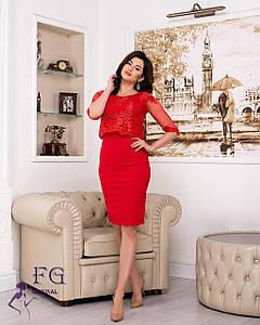 """Красивое платье с кружевом """"Одри""""  /Платье большого размера с кружевом """"Одри""""  Батал """