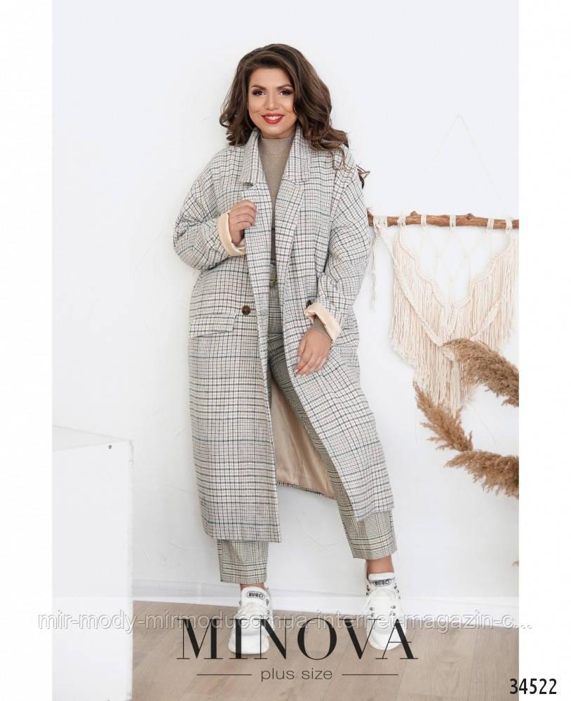Женское пальто №723 Б-Бежевый с 48 по 58 размер (минов)
