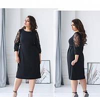 Платье свободного кроя для торжественного мероприятия №461-черный, фото 1
