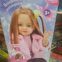 """Кукла функц""""Танюша""""+ флешка"""
